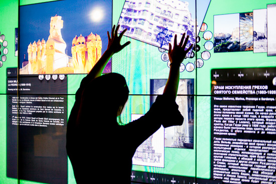 Learn all about Gaudí with interactive multi-media screens.