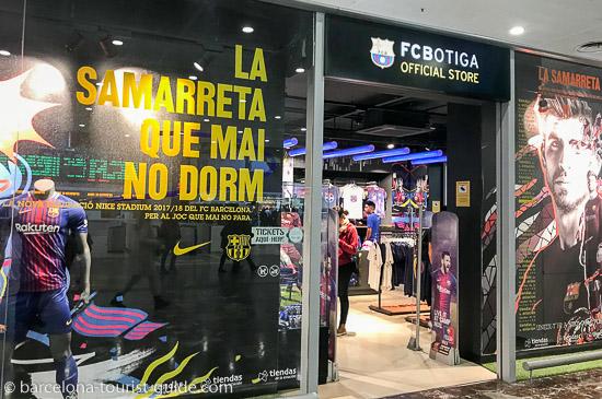 Магазин ФК «Барселона» на вокзале Sants